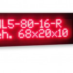 Zweizeilige LED-Laufschrift WL5-80-16-O-R