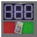 Aufrufsystem als Einbaulösung – DFY175-3-W-2xFY10-16-16-RG-OG-LCD