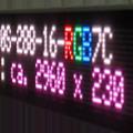 FY10S-288-16-RGB7C